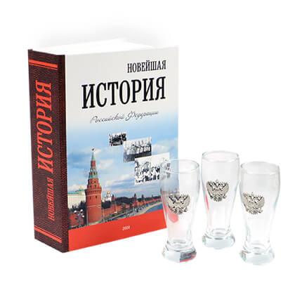 Подарочные наборы для мужчин Подарочный набор стопок для водки ... eec617a1c5b